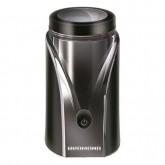 Кофемолка автоматическая Redmond RCG-1603