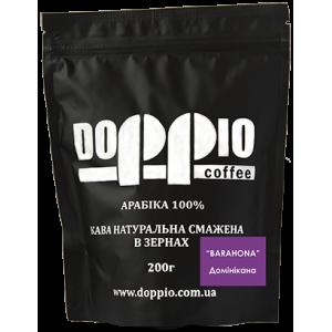 Кофе в зернах Doppio Доминикана Barahona 200г