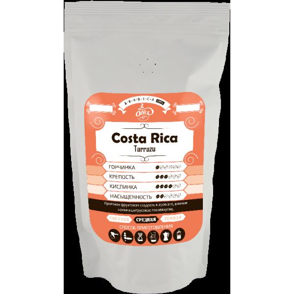 Купить кофе в зернах 1 кг москва яндекс маркет