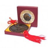 Пуэр  Китайский гороскоп 420 г