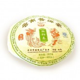 Шен пуэр прессованный Бинг-Ча Золотой 370 г