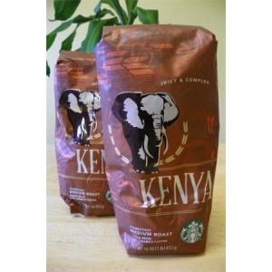 Кофе в зернах Starbucks Kenya 500г