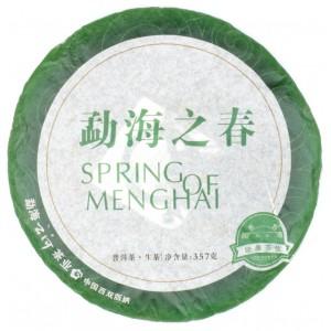 Шен пуэр Teahouse Весна в Мэнхае 357гр