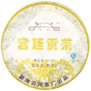 Шу пуэр TeaHouse Гун Тин Гун Ча 357гр