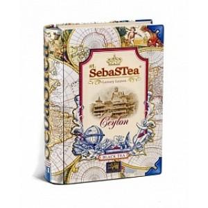 Чай черный листовой SebasTea Книги Ceylon ж/б 100г