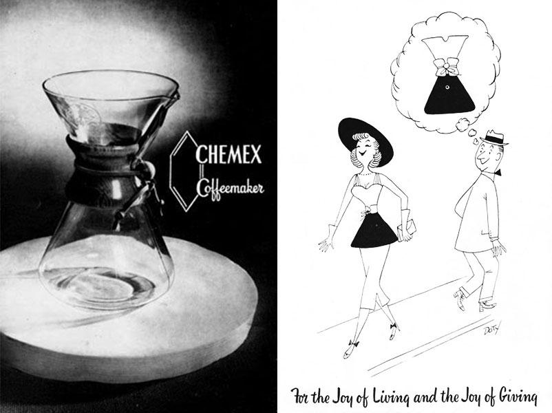Реклама кофеварки кемекс